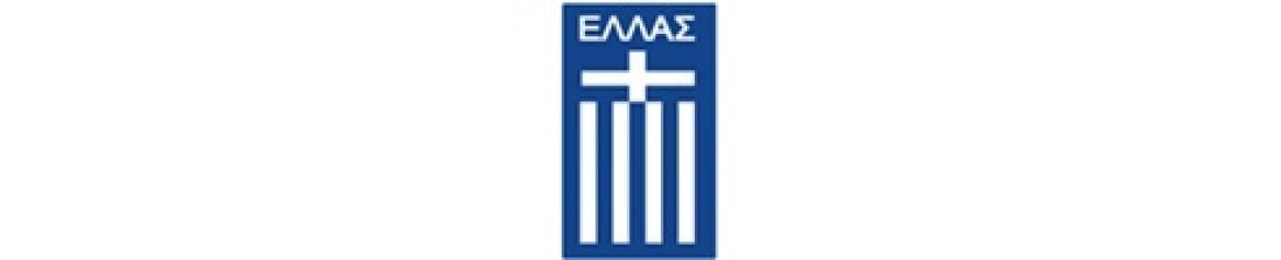 Griechenland Trikot