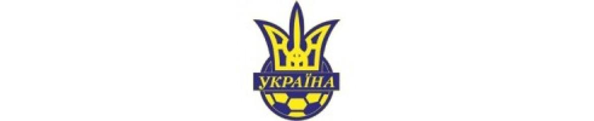 Ukraine Trikot
